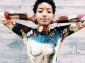 Stil: Willow Smith